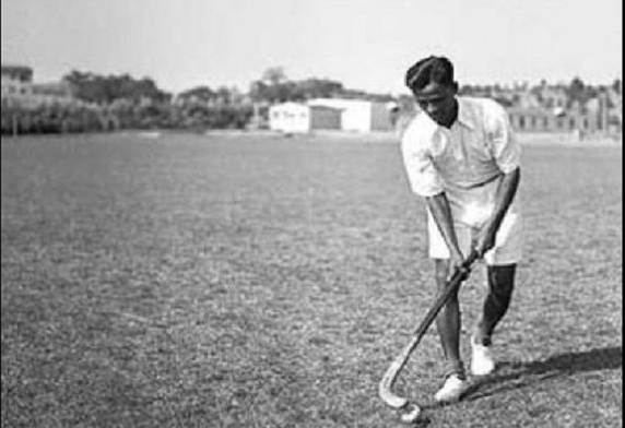 field hockey skills indian dribbling dhyand chand